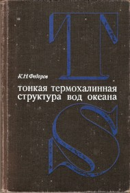 fedorov 06