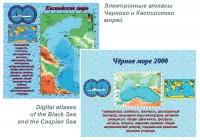 Электронные атласы Черного и Каспийского морей