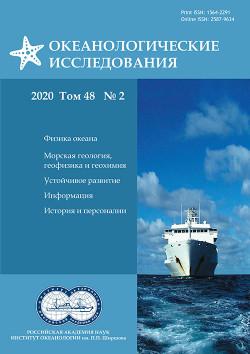 cover issue 16 ru RU